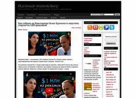 seo-aspirant.blogspot.com