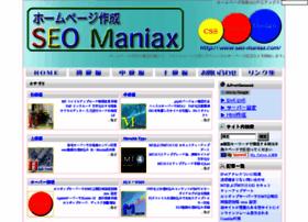 seo-maniax.com