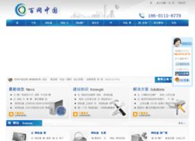 seo-zg.com