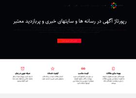 seosaz.com