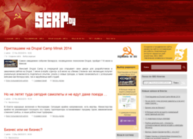 serp.by