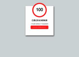 serradinho.com