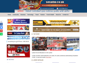 sesatha.co.uk