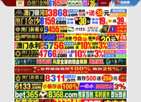 shadi123.com