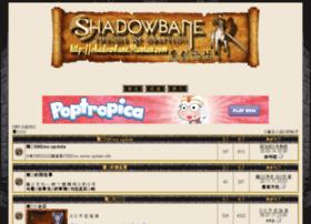 shadowbane.9luntan.com