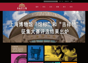 Shanghaimuseum.net