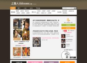 shanghaining.com