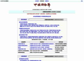 shigeku.org