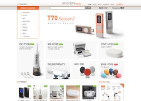 shop.iriver.co.kr