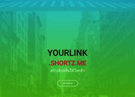 shortz.me