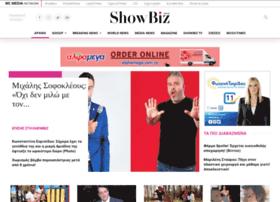 showbiz.com.cy