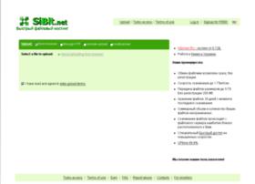 sibit.net