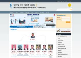 sic.maharashtra.gov.in