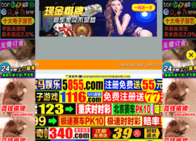 sifu-lan.com