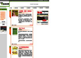 singtaobooks.com