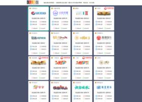 sinotechblog.com.cn