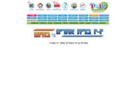sites.yo-yoo.co.il