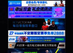 sitexpanders.com