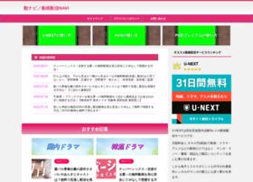 sitiodeletras.com