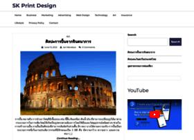 skprintdesign.com