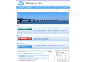 smile-etc.jp