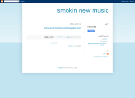Smokinnewmusic.blogspot.com