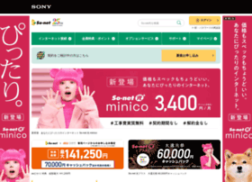 so-net.ne.jp