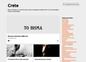 sofoscrete.blogspot.com