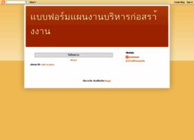 software-document.blogspot.com