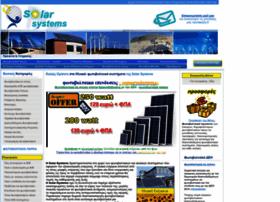 solar-systems.gr