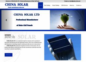 solars-china.com