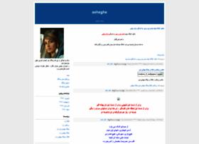 sondafa.blogfa.com