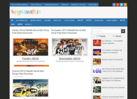songsmarathi.in