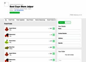 sonicsyn.com