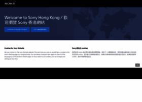 sony.com.hk