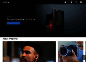 sony.ru