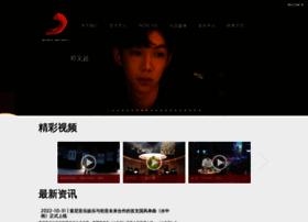 sonymusic.com.cn