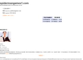 spidermangames1.com