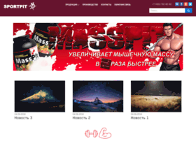 sportpit.ru