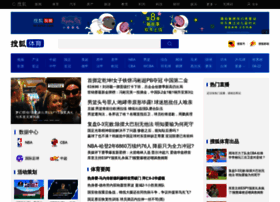 sports.sohu.com