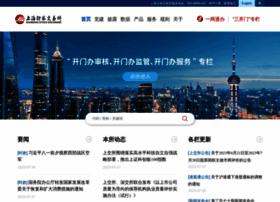 sse.com.cn