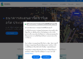 standardchartered.co.th