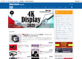 stereosound.co.jp