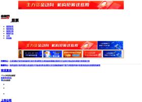 stock.jrj.com.cn