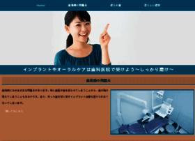 striveguide.com