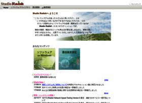 studio-radish.com