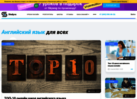 study.ru