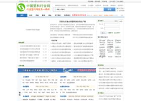 su-liao.com