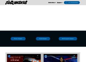 Suddimahithi.com