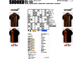 sudoku.name